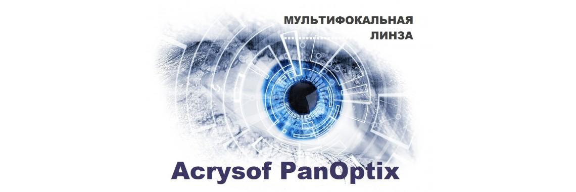 Acrysof PanOptix